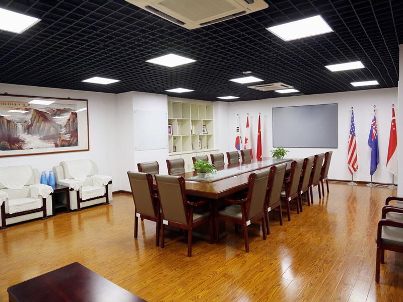 集团会议室