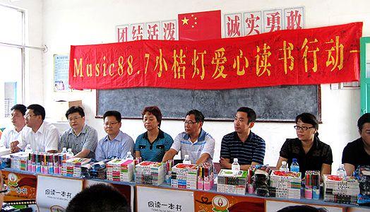 bob手机版登陆教育发展中心海南大学山东班在长清举行爱心捐赠活动