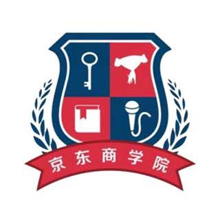京东商学院