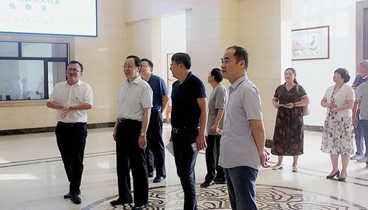 平阴县人大代表团莅临我集团旗下深泉学院视察工作