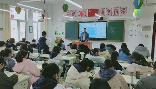 深泉学院创业意识培训班高铁幼教专业开班