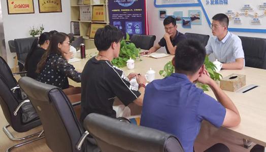 淘宝大学与特亿宝就项目合作进行洽谈